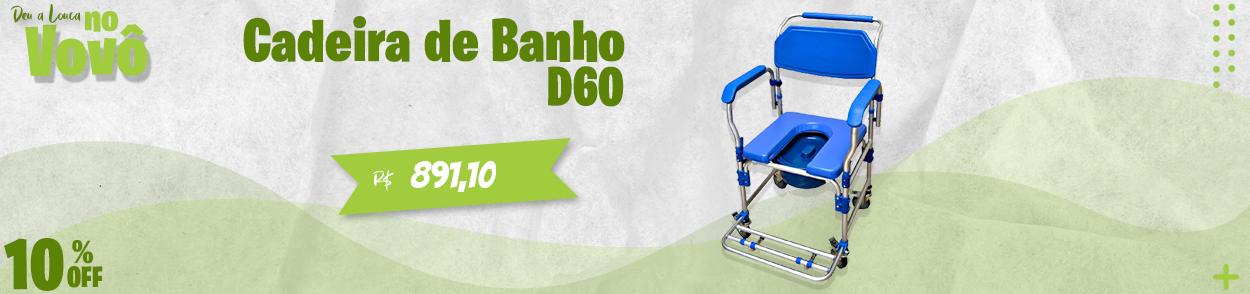 https://www.lojadoavo.com.br/produto/cadeira-de-banho-dellamed-d60-75490