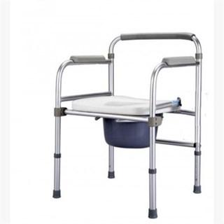 Cadeira de Banho Zimedical - FST7800J