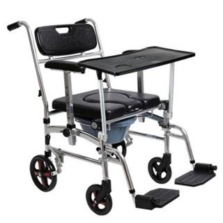 Cadeira de Rodas e Banho com Mesa