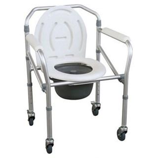 Cadeira Higiênica Dobrável  JL696L