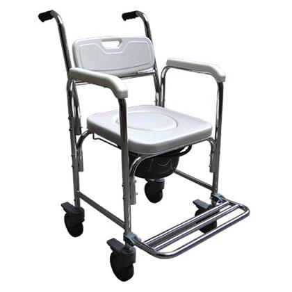 Cadeira Higiênica Praxis SC7005B