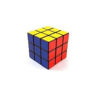 Cubo Mágico Pequeno